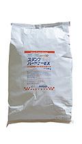 スタンプハードナーEX(袋)画像