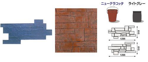 スタンプパターン・ソフト画像